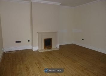 Thumbnail 2 bedroom terraced house to rent in South Street, Shiremoor