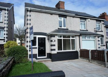 Thumbnail 3 bed end terrace house for sale in Oaks Avenue, Stocksbridge, Sheffield