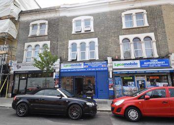 Thumbnail Retail premises to let in York Road, Ilford