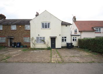 Thumbnail 6 bedroom end terrace house for sale in Hoylake Road, East Acton
