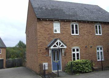 Thumbnail 3 bedroom semi-detached house for sale in Yr Hen Gorlan, Gowerton, Swansea