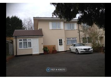 Thumbnail Room to rent in Elmdon Close, Solihull
