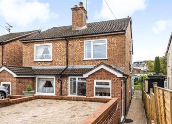 Thumbnail Semi-detached house for sale in St James's Road, Sevenoaks, Kent