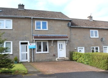 Thumbnail 2 bed terraced house to rent in Rannoch Green, East Kilbride, 4Al