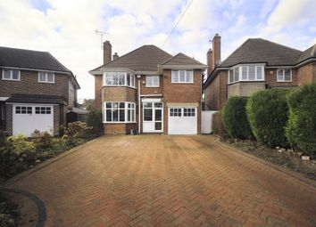 Thumbnail 4 bed detached house for sale in Upwey Avenue, Solihull