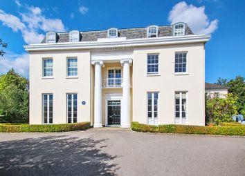 Calvert Drive, Dartford DA2. 2 bed flat for sale