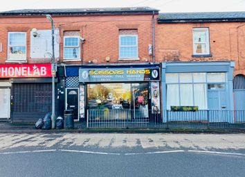 Thumbnail Retail premises to let in Woodbridge Road, Moseley