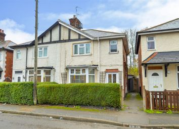3 bed semi-detached house for sale in Conway Street, Long Eaton, Nottingham NG10