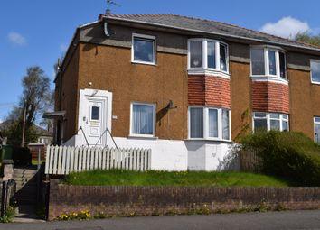 Thumbnail 2 bed flat for sale in 234 Wedderlea Drive, Cardonald, Glasgow