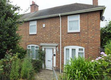 Photo of Hawfield Lane, Burton On Trent, Staffs DE15