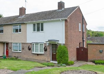 Thumbnail 2 bed end terrace house to rent in Old Whittington Lane, Unstone, Dronfield
