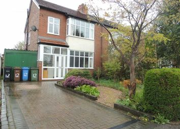 Thumbnail 3 bed semi-detached house for sale in Isherwood Drive, Marple, Stockport