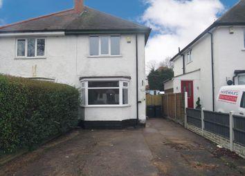 Elmfield Avenue, Erdington, Birmingham B24. 2 bed semi-detached house for sale