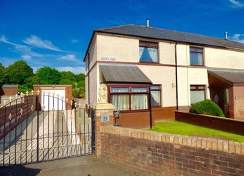 Thumbnail 2 bed end terrace house for sale in Castle Acre, Ecclefechan, Lockerbie