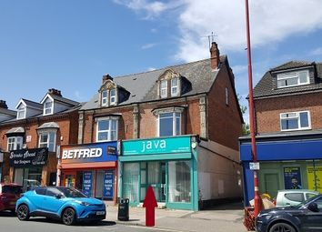Thumbnail Retail premises to let in Cotteridge, Birmingham