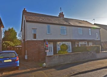 Thumbnail 3 bed property for sale in Kingrove Avenue, Chilwell