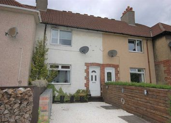 Thumbnail 2 bed terraced house for sale in Craig Street, Rosyth, Dunfermline