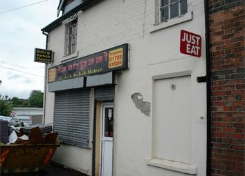 Thumbnail Commercial property for sale in 11A High Street, Maltby, Rotherham