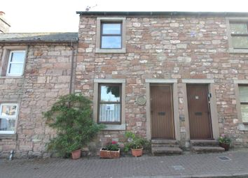 Thumbnail 2 bed property to rent in Smithy Cottages, Greystoke
