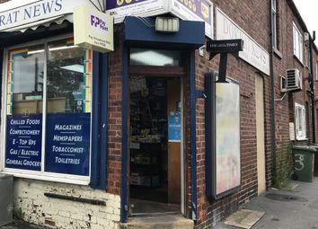 Thumbnail Retail premises for sale in Alverthorpe Road, Wakefield