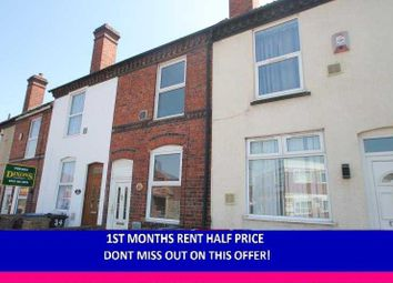 Thumbnail 2 bedroom terraced house to rent in Cakemore Road, Rowley Regis, West Midlands