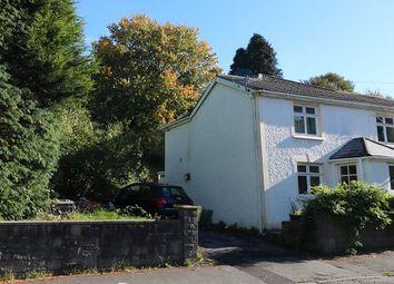Thumbnail 3 bedroom end terrace house for sale in Swansea Road, Llangyfelach, Swansea, City And County Of Swansea.