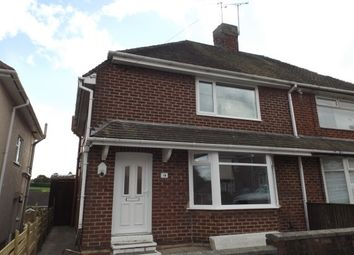 Thumbnail 2 bed property to rent in Addison Drive, Hucknall, Nottingham