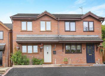 Thumbnail 3 bed semi-detached house for sale in Bernie Crossland Walk, Kidderminster
