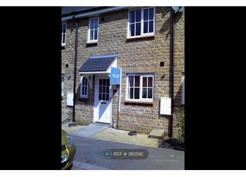 Thumbnail 3 bed terraced house to rent in Ashmead Road, Banbury