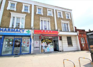 Thumbnail Retail premises for sale in The Grove, London, Stratford