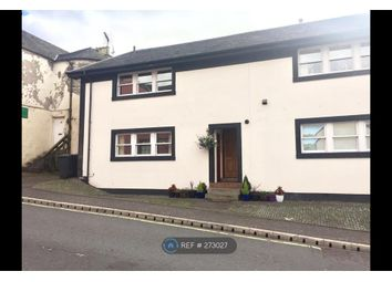 Thumbnail 2 bedroom flat to rent in Wellbrae, Strathaven