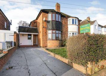 Thumbnail 3 bed semi-detached house for sale in Barrows Lane, Sheldon, Birmingham, West Midlands