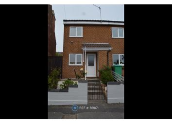 Thumbnail 2 bed end terrace house to rent in Port Said Villas, Nottingham