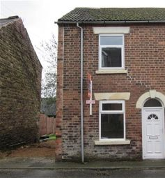 Thumbnail 2 bed cottage to rent in Inns Lane, South Wingfield, Derbyshire
