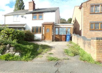 Thumbnail 3 bed property to rent in Heath Gap Road, Cannock