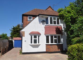 Thumbnail 3 bed detached house for sale in Aldridge Rise, New Malden