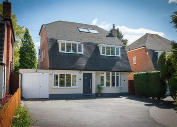 Thumbnail 4 bed detached house for sale in Edge Hill Road, Four Oaks, Sutton Coldfield