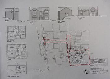 Thumbnail Land for sale in Jans Close, Upton, Pontefract