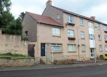 Thumbnail 2 bed end terrace house for sale in 19, King Street, Newmilns KA169Dn