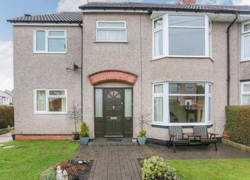 Thumbnail 5 bedroom semi-detached house for sale in Chestnut Grove, Line Tree Park Estate, Tile Hill, Coventry