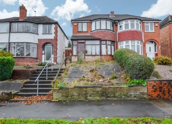 Thumbnail 3 bed semi-detached house for sale in Turnberry Road, Great Barr