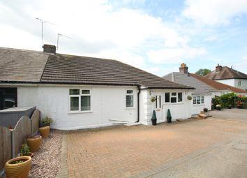 Thumbnail 3 bed semi-detached bungalow for sale in Quarry Lane, Nuneaton