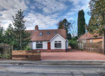 Thumbnail 5 bed detached bungalow for sale in Brunton Lane, Brunton Bridge, Newcastle Upon Tyne