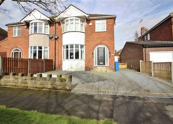 Thumbnail 3 bed semi-detached house for sale in Conalan Avenue, Bradway, Sheffield