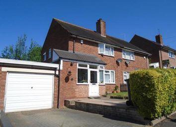 Thumbnail 2 bed semi-detached house for sale in Kelfield Avenue, Birmingham, West Midlands