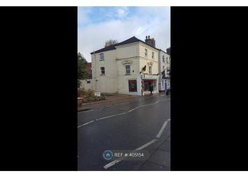 Thumbnail Room to rent in Fisherton Street, Salisbury