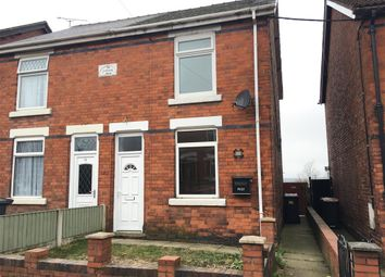Thumbnail 2 bed property to rent in Station Road, Selston, Nottingham