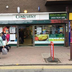 Thumbnail Retail premises for sale in Kings News, Brierley Hill
