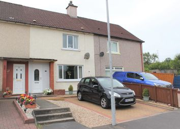 Thumbnail 2 bed terraced house for sale in Balcastle Gardens, Kilsyth