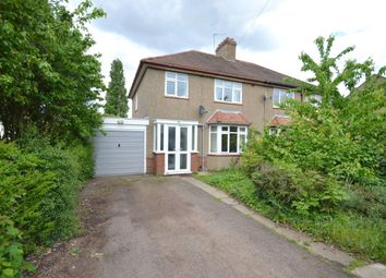 Thumbnail 3 bedroom semi-detached house to rent in Hardingstone Lane, Hardingstone, Northampton